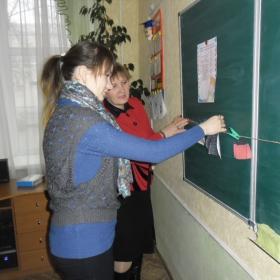 Тиждень педагогічної майстерності