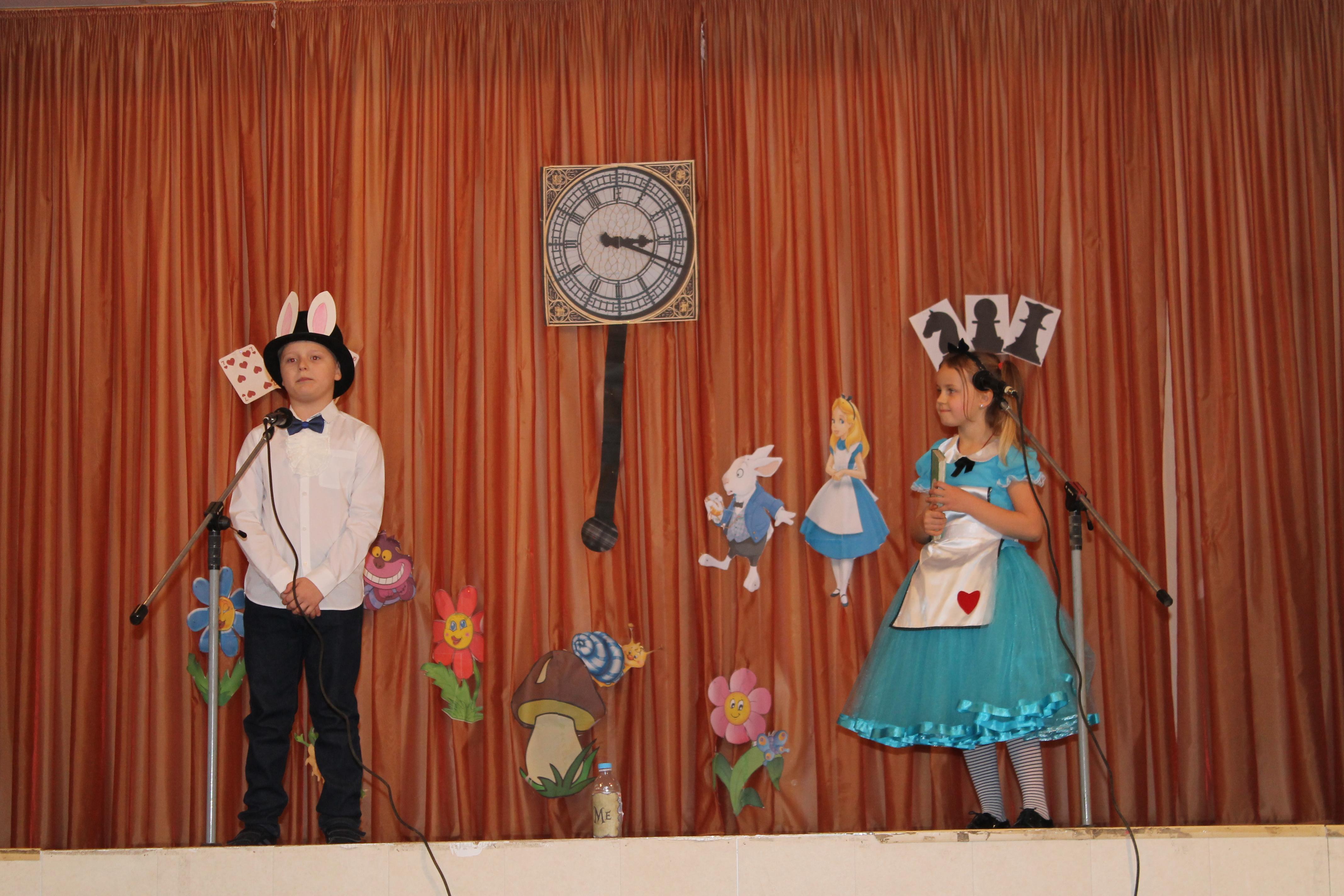 Аліса та Кролик