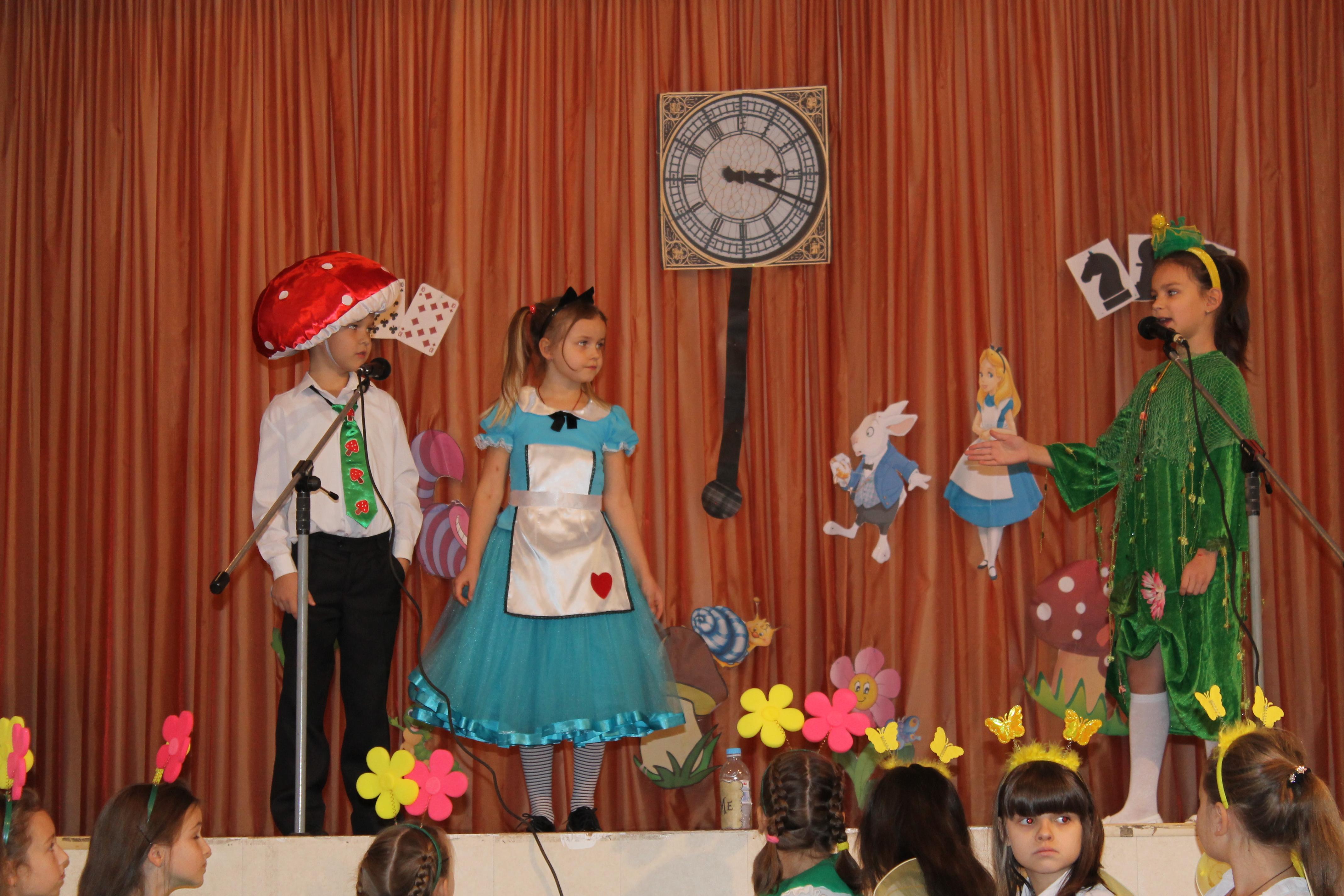Розмова Гусениці, Грибка та Аліси