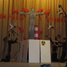 """Реквієм до річниці катастрофи у Чорнобилі """"Вирвані з коренем"""""""