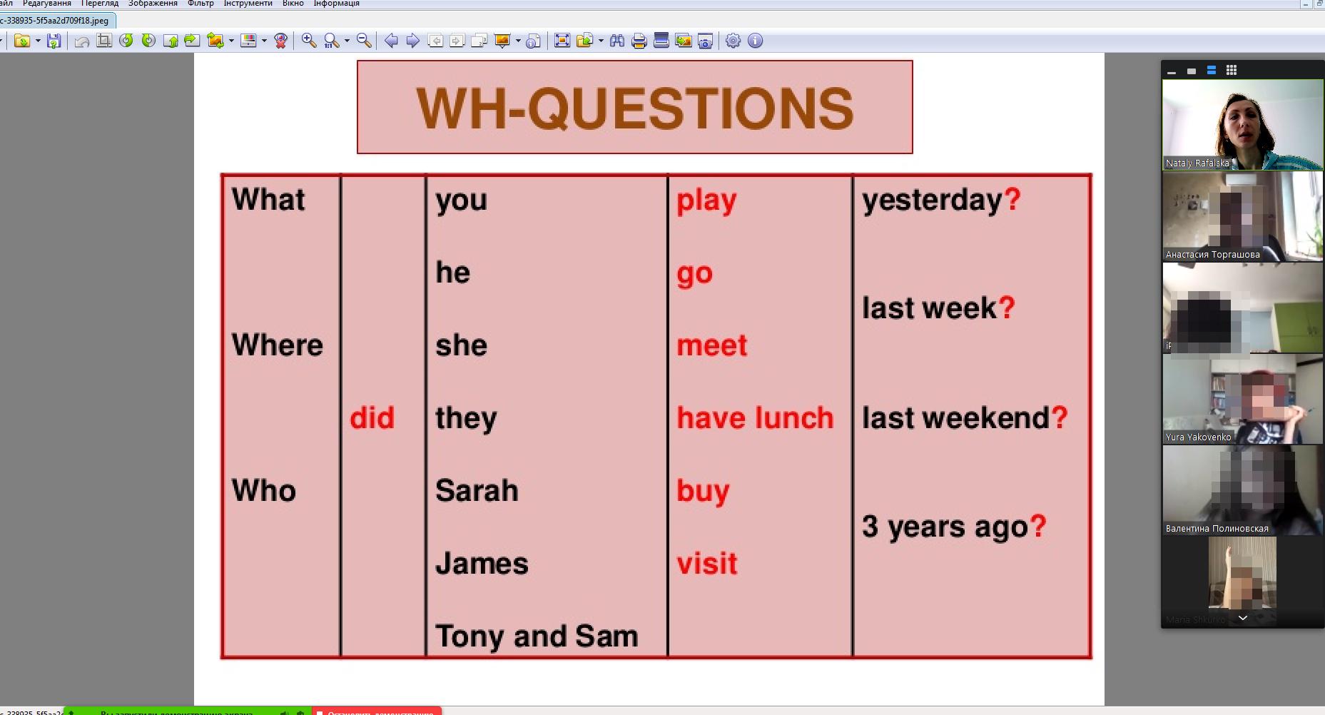 Вчимося задавати питання ( 4 клас)