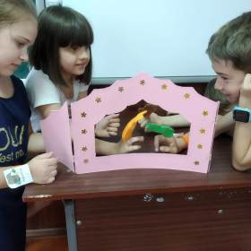 Performance of the Puppet Theatre