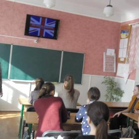 Вікторина знавців англійської мови