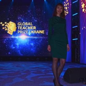 Global Teacher Prize Ukraine 2017
