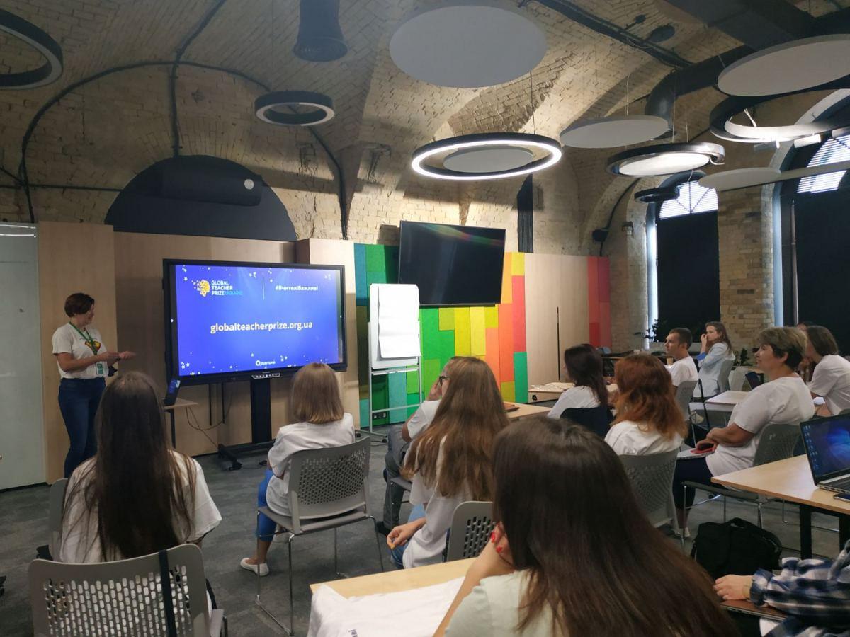 Global Teacher Prize Ukraine 2021. В процесі...