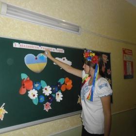 """Перший урок-2015 """"З відданістю Україні в серці"""""""