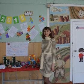 Exhibition ``LEGO 2108 ``