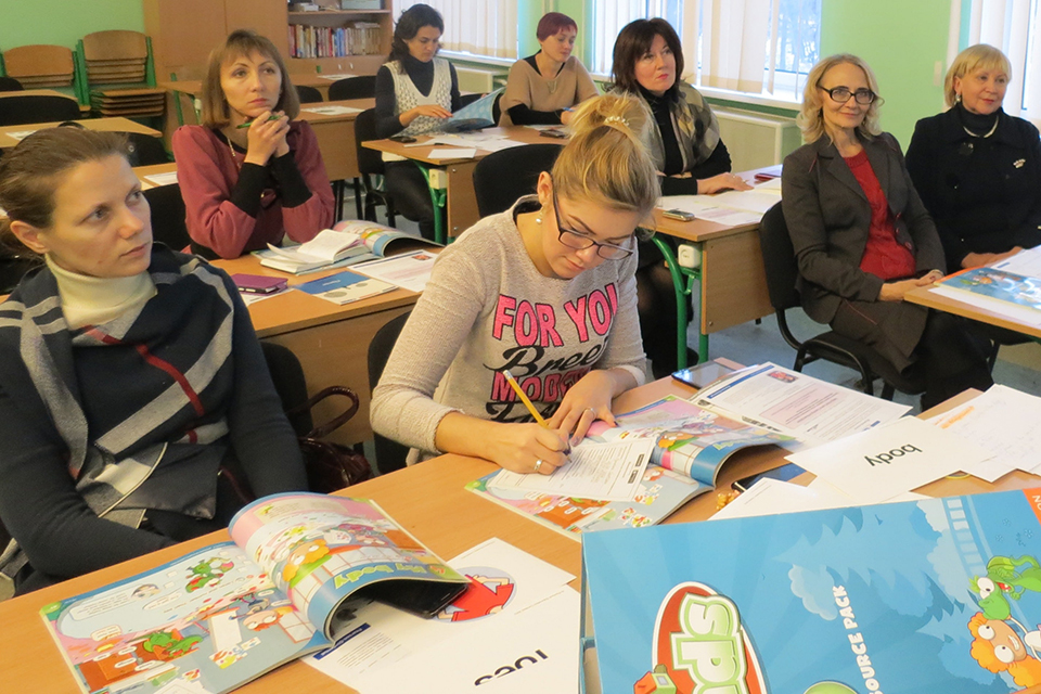 "Семінар ""Taking a Fresh Look at Teaching in Primary School"" в школі №23"