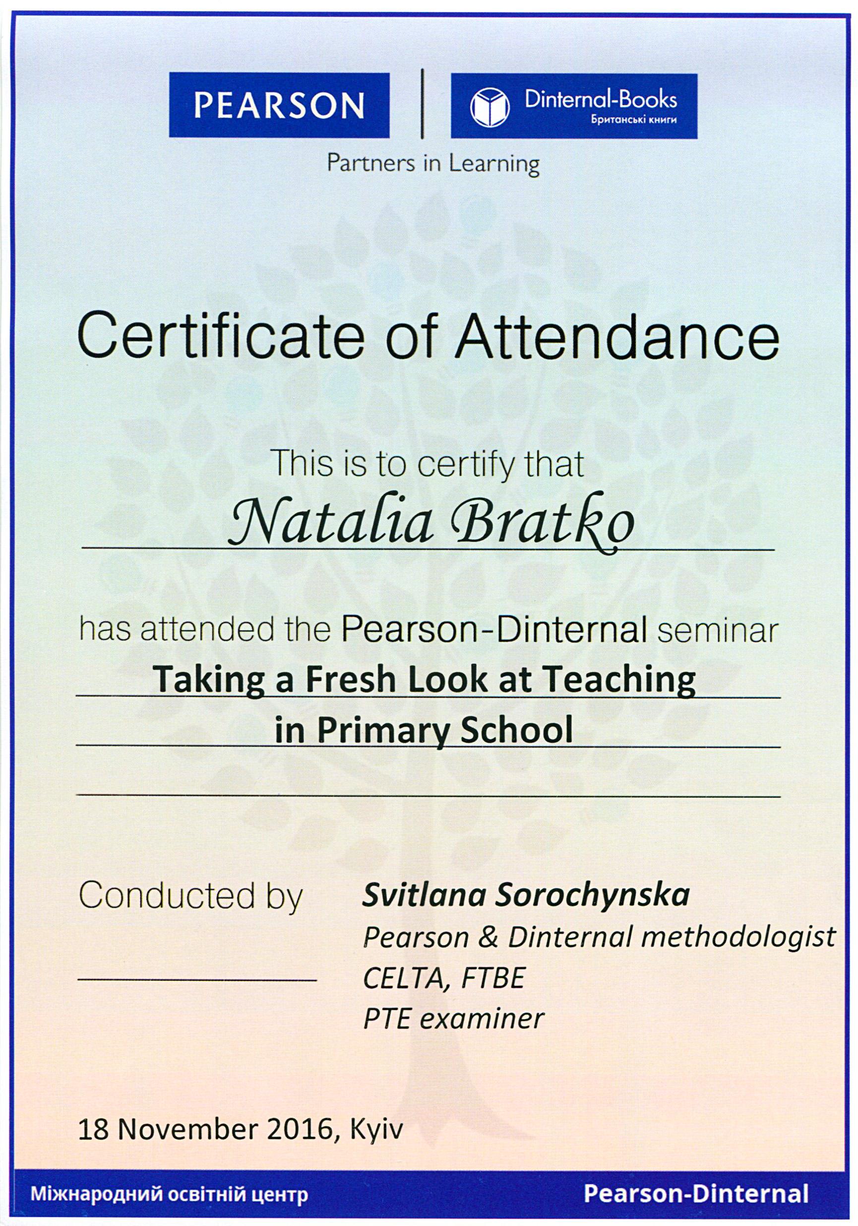 """Сертифікат за відвідування семінару видавництва Dinternal-Book  """"Taking a Fresh Look at Teaching in Primary School"""""""