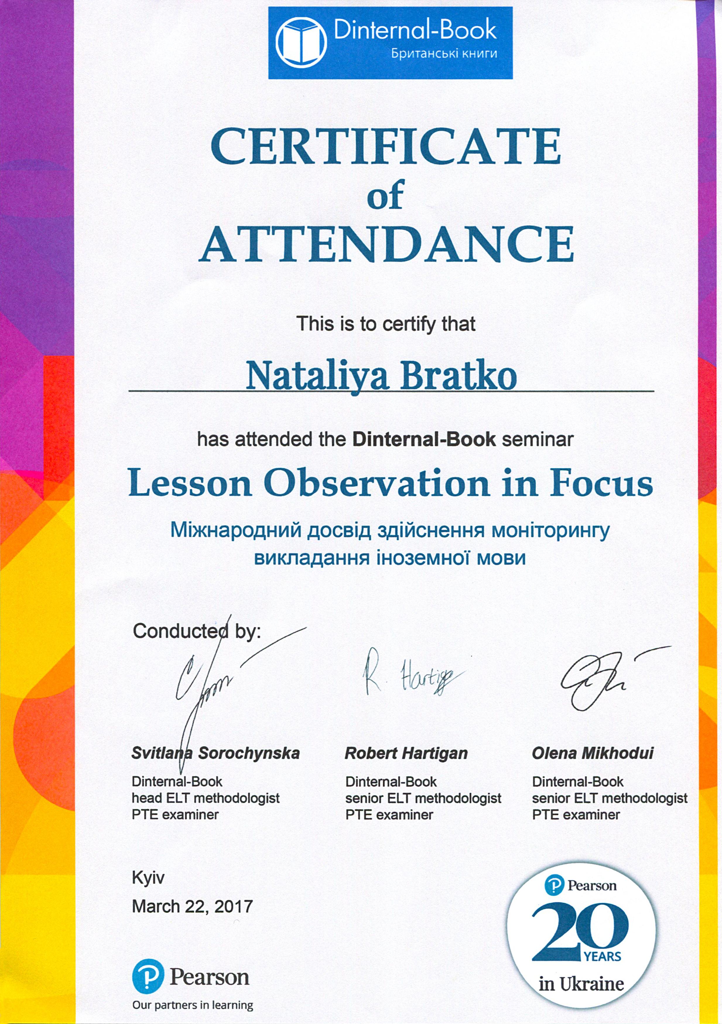 """Сертифікат за відвідування вебінара видавництва Dinternal-Book """"Lesson Observation in Focus"""""""