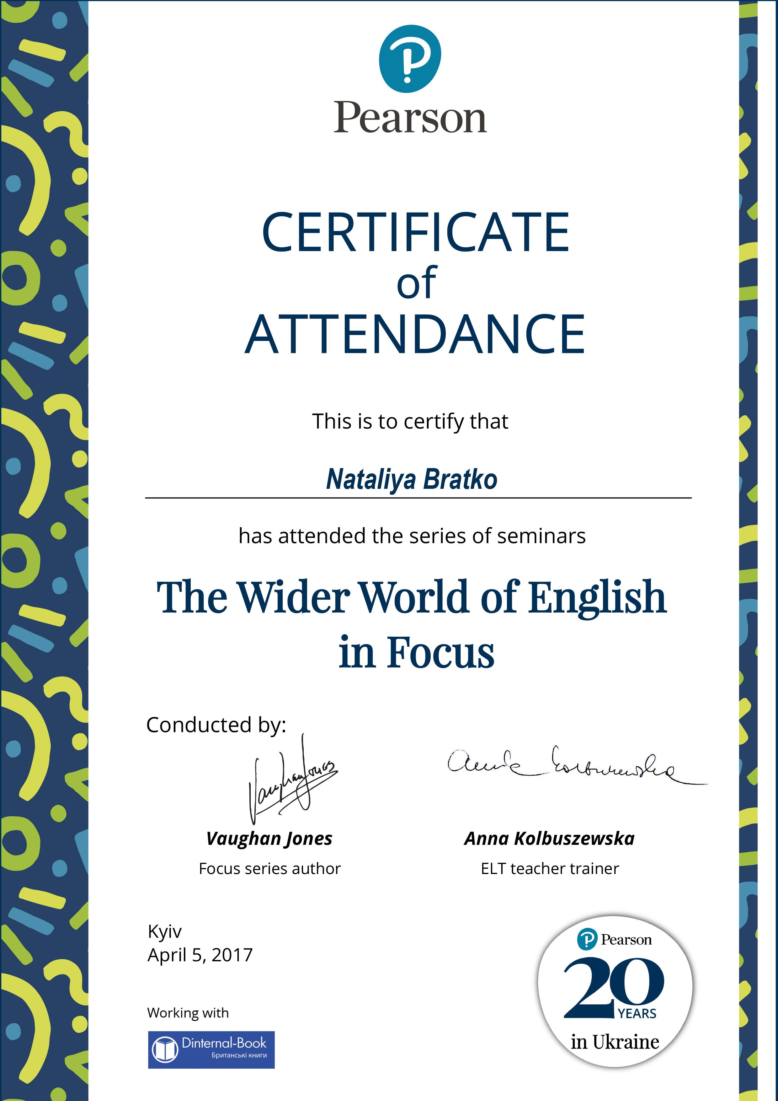"""Сертифікат за відвідування вебінара видавництва Pearson """"The Wider World of English Focus"""""""