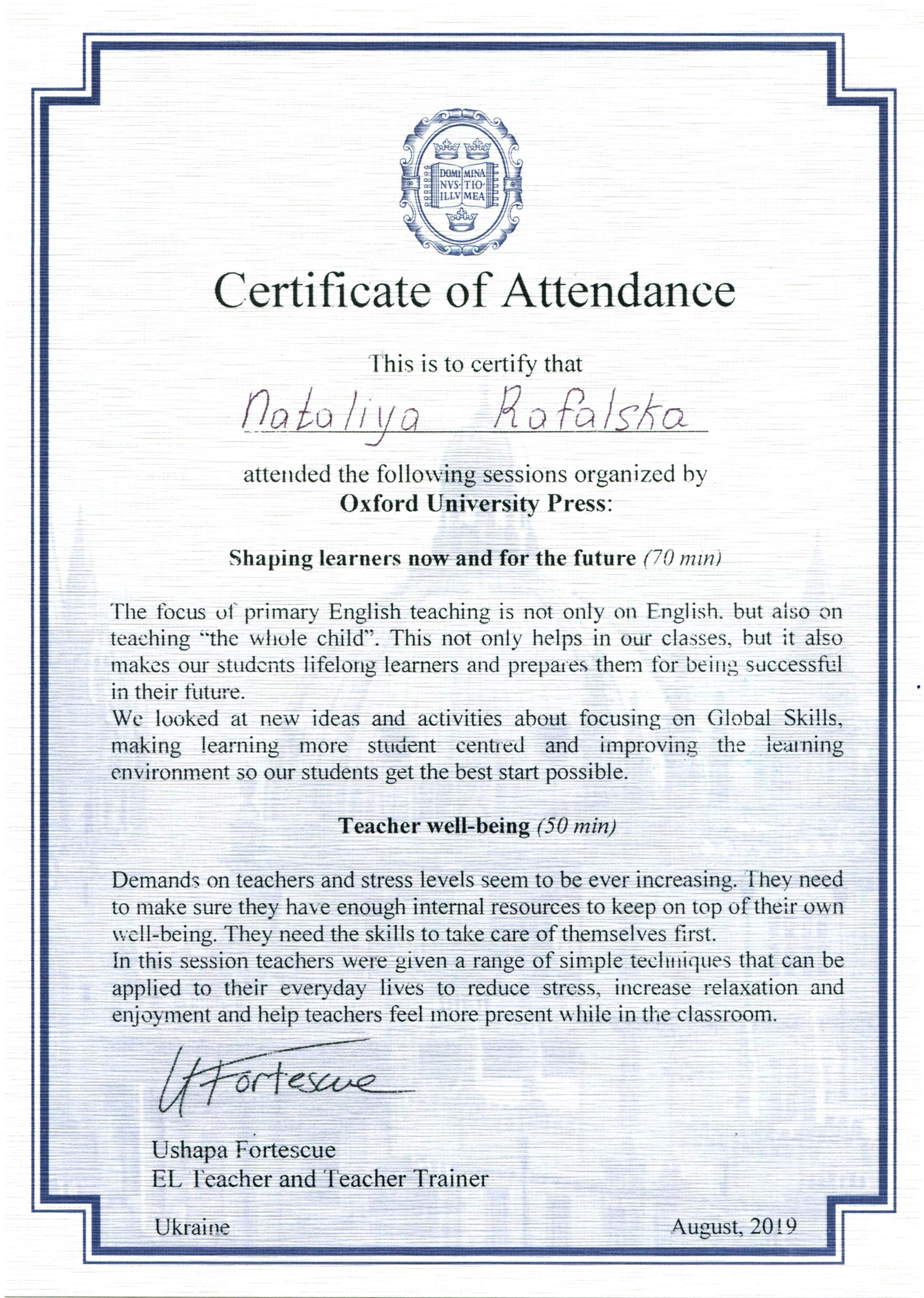 "Сертифікат за участь у семінарі видавництва Oxford University Press ""Shaping Learners now and for the Future"""