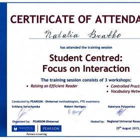"Сертифікат видавництва ""Пірсон-Дінтернал"" ""Student-Centered: Focus on Interaction"""