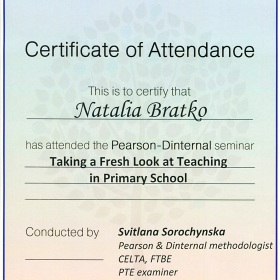 20161118_certificate-taking-a-fresh-look-at-teaching-in-primary-school