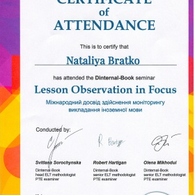 20170322_certificate-lesson-observation-in-focus-pearson
