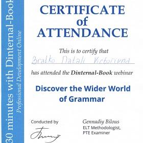"""Сертифікат за відвідування вебінара видавництва Dinternal-Book """"Discover of Wider World of Grammar"""""""