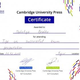 """Сертифікат за участь у семінарі """"Tips on successful Exam Preparation"""""""