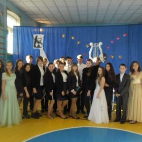 Шекспірівський фестиваль