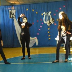 Танець у масках