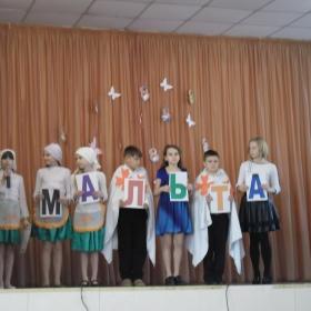 """Виступ команди на фестивалі-конкурсі """"Діалог держав. Мальта"""""""