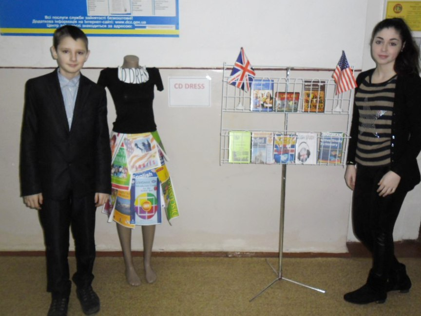 """Презентація англомовних курсів """"CD Dress"""""""