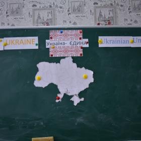 Ukrainian Unity Day.