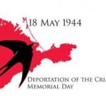 Віртуальна класна година про депортацію кримських татар
