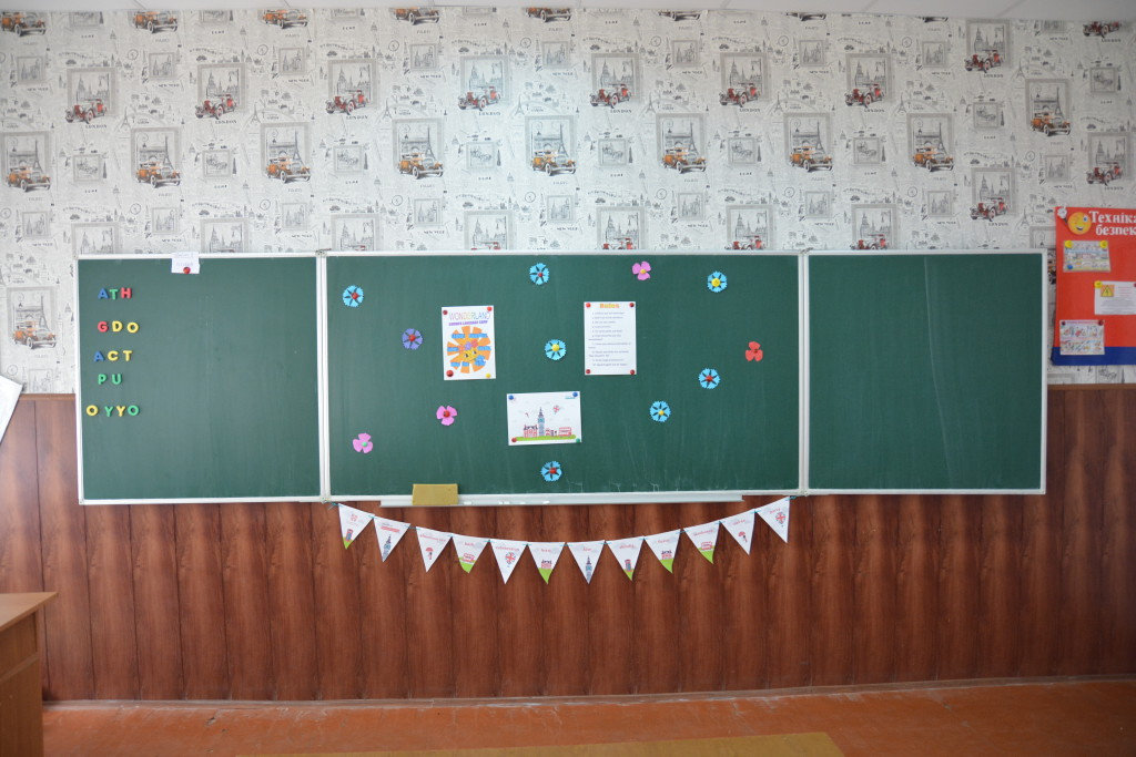 Lg School-1