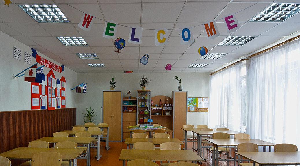 Мій оновлений кабінет англійської мови