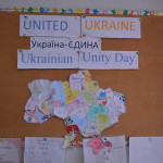 United Ukraine. Україна – Єдина.Ukrainian Unity Day.