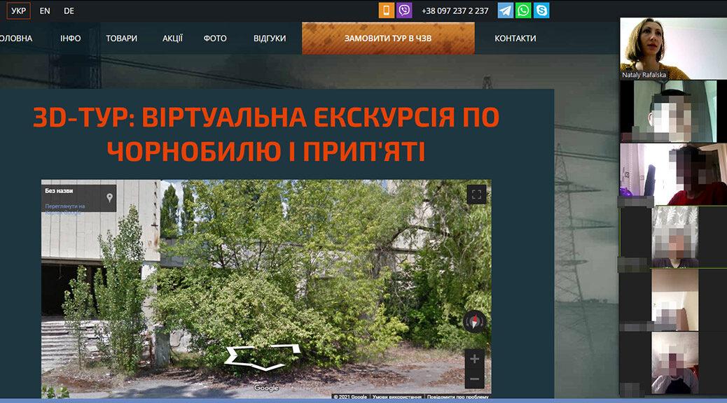 Віртуальна екскурсія до зони відчуження, в Чорнобиль